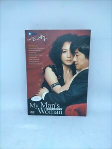 My Man's Woman - Region 0 [ALL] - NTSC - English Sub - SBS Korean TV Series