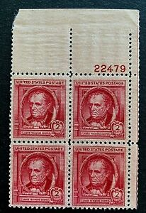 US Stamps, Scott #860 2c 1940 Plate Block of James Fenimore Cooper VF/XF M/NH.