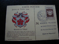 FRANCE - carte 1er jour 9/12/1944 (journee du timbre) (cy22) french