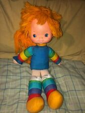 Vintage 1983 Hallmark Rainbow Brite 18 Inch Plush Yarn Hair Doll Mattel Toy