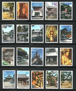 2004 Shikoku's 88 Temples II, 80yens 20 diff. Stamps.