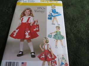 vintage reproduction pattern 1950's poodle skirt, child's 3-8