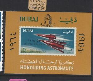 DUBAI   (PP0208BB)  SPACE  MINI SHEET SG MS126A  MNH