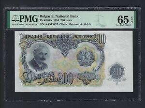 Bulgaria 200 Leva 1951 P87a Uncirculated Grade 65