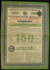 Rußland Russia Reichs-Boden-Credit-Anstalt für den Adel Bond 1898 uncancelled