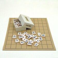 Shogi set PVC shogi board and a set of plastic frame Minase Statement F/S wTrack