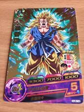 Carte Dragon Ball Z DBZ Dragon Ball Heroes Jaakuryu Mission Part 6 #HJ6-14 Rare