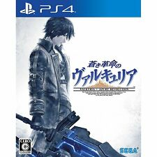 Aoki Kakumei no Valkyria SONY PS4 PLAYSTATION 4 JAPANESE NEW JAPANZON