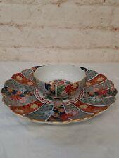 Arita Fine China Imari Japan Hand Painted Bowl & Plate