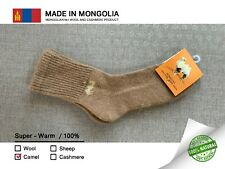 Mongolian 100% Camel Wool Socks Unisex Ultra Soft Natural Size 41-43 Very Warm