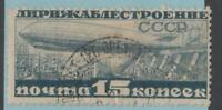 RUSSIA C21 AIR MAIL NO FAULTS EXTRA FINE !