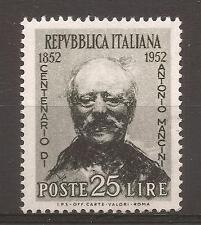 1952 ANTONIO MANCINI L. 25 MNH** IN VARIETA' DI FILIGRANA LETTERE