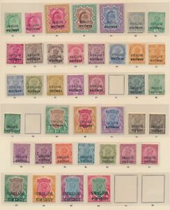 GWALIOR INDIA STAMPS 1907-1936 KEVII & KGV QUALITY IMPERIAL PAGE MINT OG TO 10r