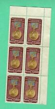 RUSSIA RUSSLAND BLOCK OF 6 STAMPS 1953s  Medal Stalin Mi 1665 MNG 1165