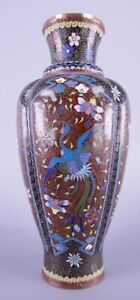 Fine Old Japanese Meiji Period 19th Century Vase Cloisonné