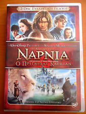 THE CHRONICLES OF NARNIA:PRINCE CASPIAN  DVD 2008 16:9  PAL FORMAT REGION 2