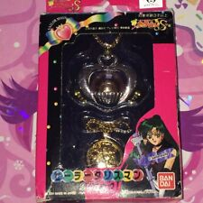 RARE Vintage Sailor Moon Anime/Manga Pluto Doll Cosplay Talisman Necklace Japan