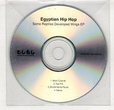 (GV136) Egyptian Hip Hop, Some Reptiles Grew Wings EP - DJ CD