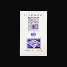Liberia, Sc #C121a, MNH, 1959, S/S, UNESCO, Paris, 6FHI