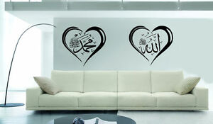 Islamic Wall art stickers Allah + Muhammad Islamic Decals Murals Islamic art