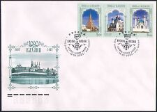 Russia 2005 Kazan/Mosque/Cathedral/Tower/Buildings/Architecture 3v FDC n34591