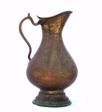 1700s - Islamic Ottoman Antique Large Copper Water Jug