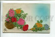 3178009 Embroidery Roses in Basket Vintage Hand Made Pc
