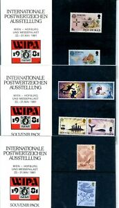 """1981 EUROPA GUERNSEY/JERSEY/IOM """"CAMEO/WIPA"""" PRIVATE PRESENTATION PACKS x3 VGC"""