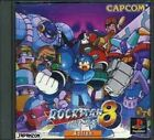 Used PS ONE Capcom Rockman 8 Megaman PS1 SONY PLAYSTATION JAPAN IMPORT