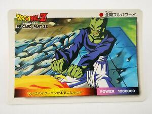 Dragon Ball Z DBZ G1 Amada PP Card Part 22 prism carddass #974