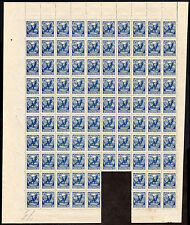 Russia, partial sheet of Sc# 149, Mil# 149, MNHOG with four varieties of stamps
