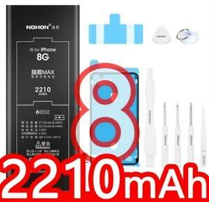 Batteria 2210 mAh iphone 8 NOHON versione Oro Potenziata