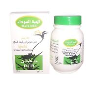 BLACK SEED VAPOR RUB USE FOR COLD AND MUSCLE FATIGUE SUNNAH MEDICINE