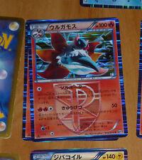 TCG POKEMON U.RARE HOLO JAPANESE CARD CARTE 012/076 VOLCARONA JAPAN NM