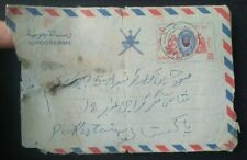 1974 OMAN TO PAKISTAN POSTALY USED AEROGRAMME WITH 25 BAISA PRINTED STAMP