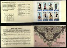 Yugoslavia 1986 ☀ Booklet - National costumes ☀MNH**