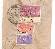 BF14 1960s NEPAL OFFICIAL MAIL Cover THREE COLOUR FRANKING {samwells-covers}