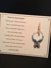 Christmas Thank You Teacher Personalised Poem Gift Magnet Wine Glass Charm.