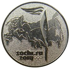 (R4) - Russland Russia - 25 Rubel Roubles 2014 - Olympisches Feuer UNC KM# 1501