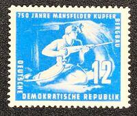 DDR Mi.Nr. 273 c postfrisch - geprüft