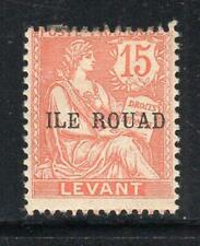 FRANCE EUROPE OVERPRINT ROUAD LEVANT  STAMP  MINT HINGED    LOT 22702