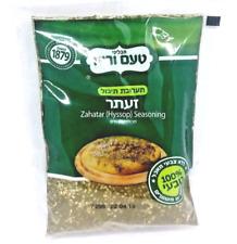 Zaatar Spices Organic za'atar blend with sesame holy land zatar hyssop seasoning