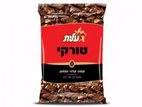 Israel Elite Ground Black Turkish coffee Kosher Tasety Aroma 100 gr