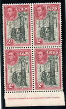 Ceylon 1938 KGVI 2c BRADBURY WILKINSON imprint block of four MNH. SG 386c.