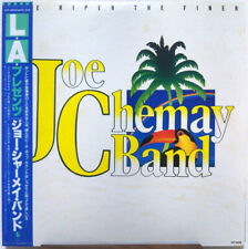 The Joe Chemay Band - The Riper The Finer / VG+ / LP