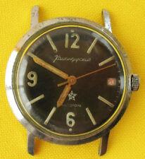 VOSTOK COMMANDER Vintage Russian SOVIET USSR watch rare ZAKAZ MO 2214 WOSTOK