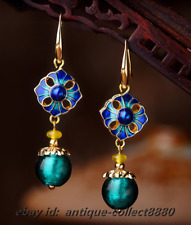 China Style Cloisonne Enamel/Coloured Glaze/Yellow Agate Earrings Ear Stud Pair