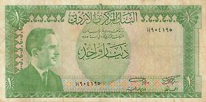 Jordan 1 Dinar 1959 P-10