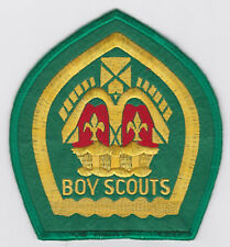 1940-60's UK / BRITISH SCOUTS - KING'S / QUEEN'S BOY SCOUT TOP AWARD Backpatch