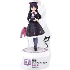 *A0806 Banpresto B Prize Oreimo Ore no Imouto My sister Kuroneko Premium Figure